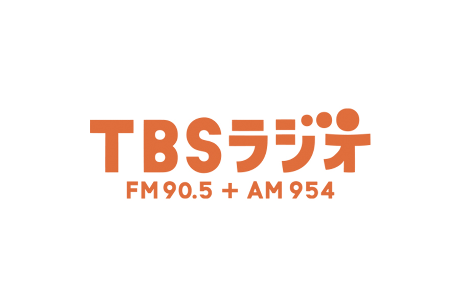 TBSラジオ「伊集院光とらじおと」2月5日放送にさいとうたかをが出演します