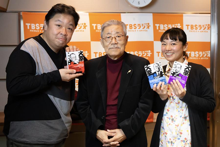 TBSラジオ「伊集院光とらじおと」2月5日放送にさいとうたかをが出演いたしました。こちらから出演部分の音声お聴きになれます。
