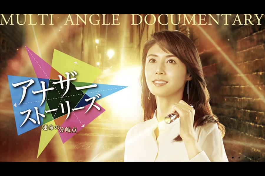 NHK BSプレミアム 「アナザーストーリーズ」10月6日放送にさいとう・たかをが出演します