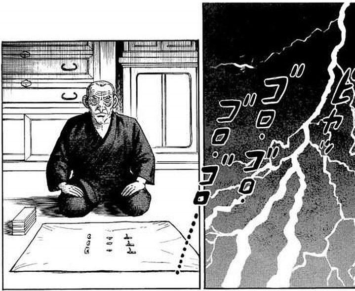 ゴルゴ13名エピソードガイド 増刊97話「夏の老人」