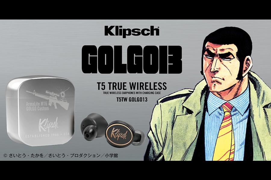 オンキヨー株式会社が、4月13日より「ゴルゴ13」とコラボレーションしたワイヤレスイヤホンの予約販売を開始